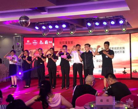 南京凯旋假日酒店